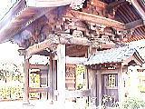 三宝寺の御成門